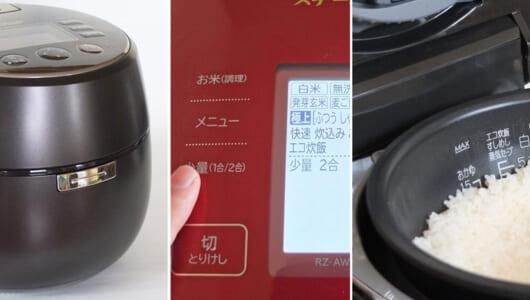 炊飯器主要5モデルを徹底比較!10項目詳細テストでベストバイの結論が見えた