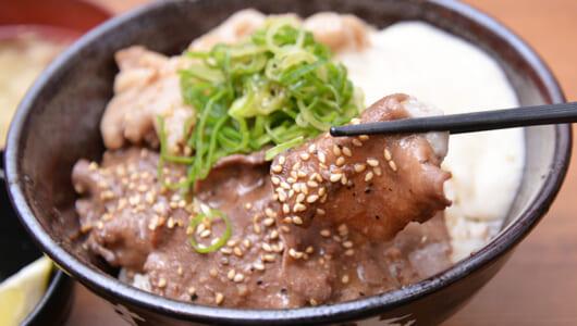 ボリューミーな牛タン丼が980円! 今夏登場したすた丼の新作はご飯が進みまくるウマさだった