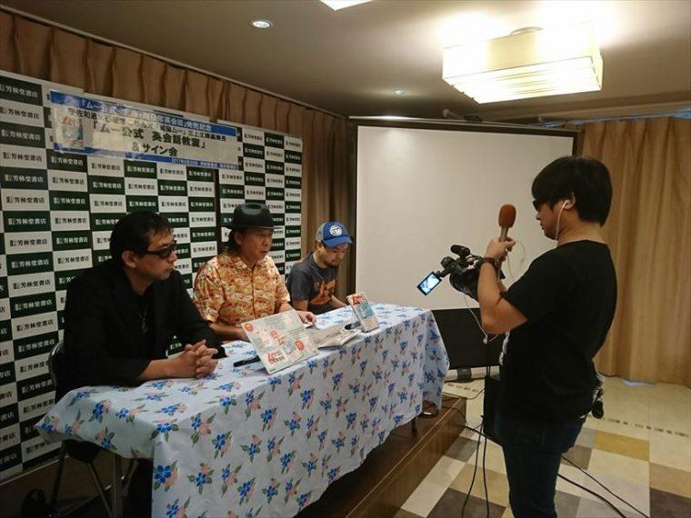 8月20日、芳林堂書店高田馬場店で開催された「ムー英会話教室」イベント。