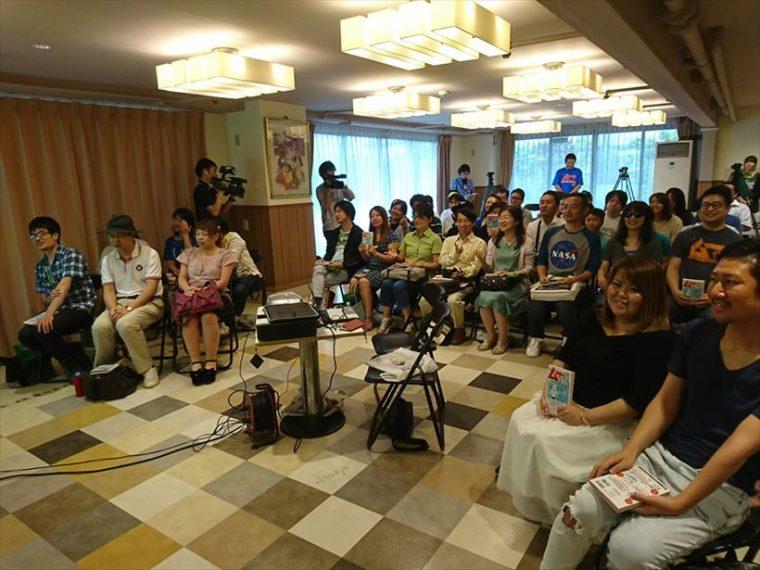 月20日、芳林堂書店高田馬場店で開催された「ムー英会話教室」イベント。