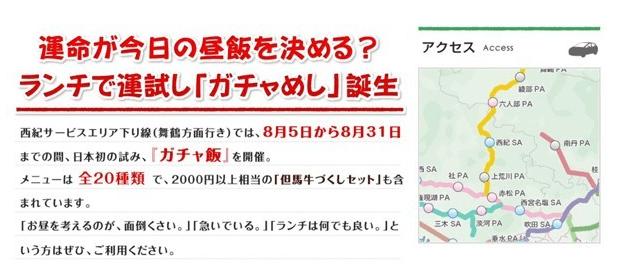 20170901_suzuki_2