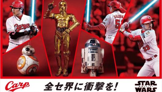 スター選手がジェダイに!?『スター・ウォーズ/最後のジェダイ』プロ野球SPポスター完成!