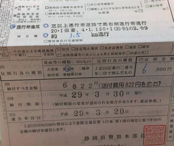 20170902yamauchi01