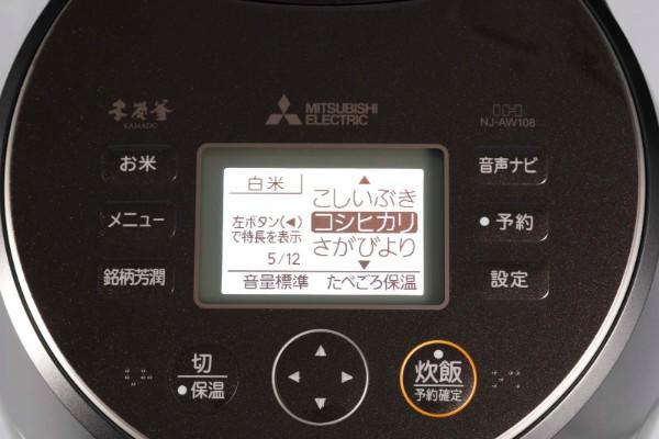 20170904_suzuki_19