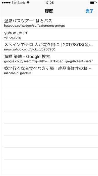 20170904_y-koba5 (3)