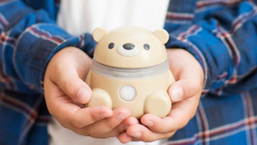 3000円台なのに驚きの高機能! 家族のコミュニケーションを手助けするクマ型ロボット「はみっくベア」