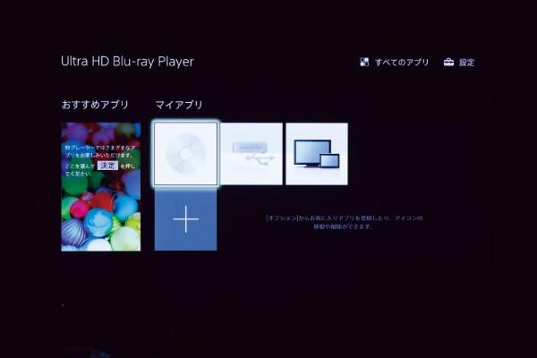 20170905_suzuki_14