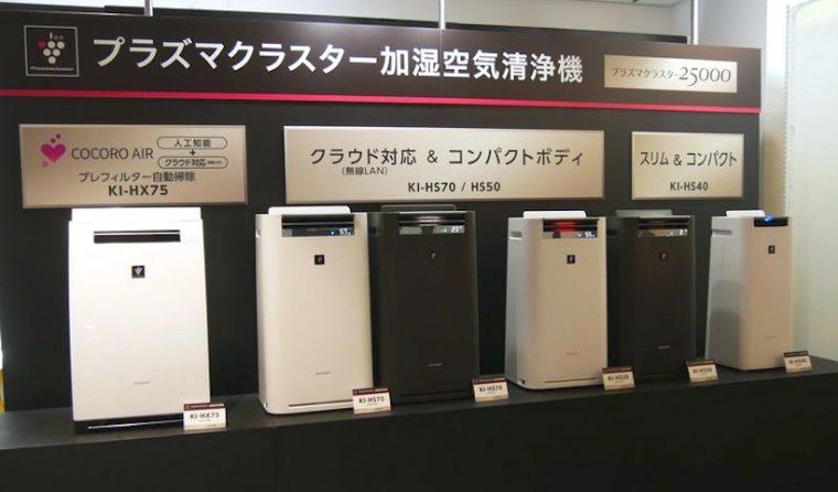 ↑KI-HX75のほかに、クラウド対応のコンパクトモデルKI-HS70(実売予想価格6万5000円・税別)、KI-HS50(実売予想価格5万5000円・税別)、クラウド非対応のスリムモデルKI-HS40(実売予想価格4万5000円・税別)も発表されました