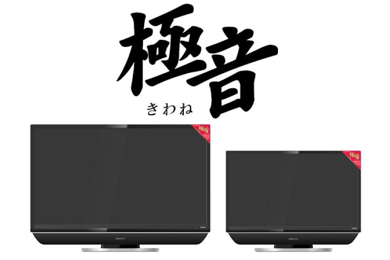20170906-i01 (4)