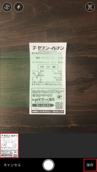 20170906_y-koba3 (3)