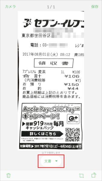 20170906_y-koba3 (4)