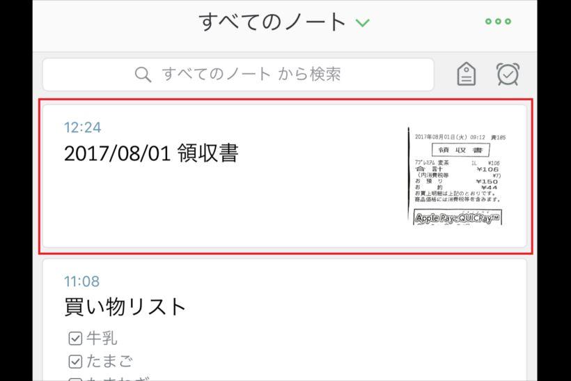20170906_y-koba3_ic_R