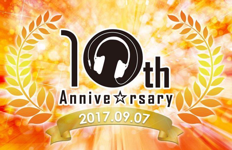 20170907-i01(20)
