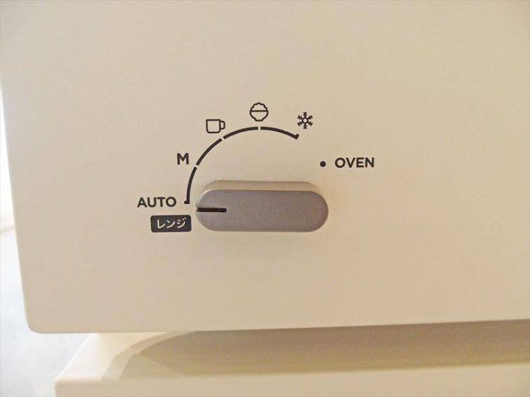 ↑モード切り替えはこれだけ。左から「自動あたため」「手動あたため」「飲み物」「冷凍ごはん」「解凍」「オーブン」