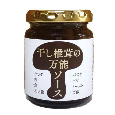 出典画像:「米菱醤油」公式サイトより
