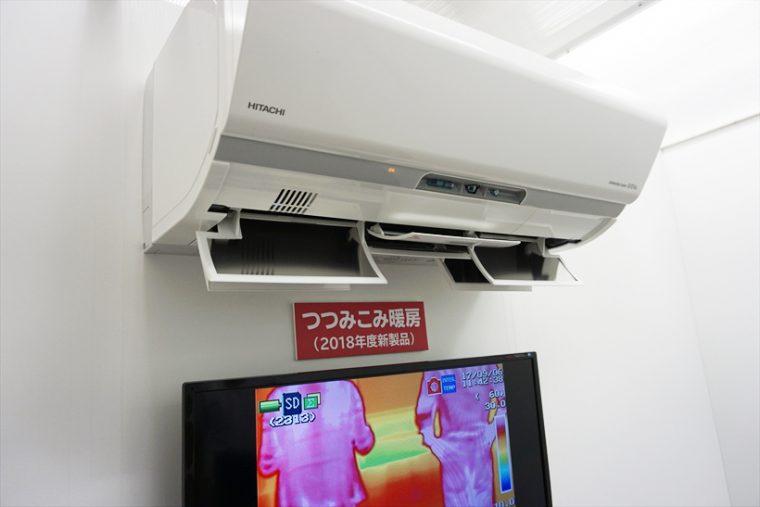 ↑ルーバーが前後三枚、計6枚に分かれていて、冷暖房の風を吹き分けます。つつみこみ暖房は温風を部屋の左右から回り込むように吹き出すことで、身体に直接当たらないようにしています