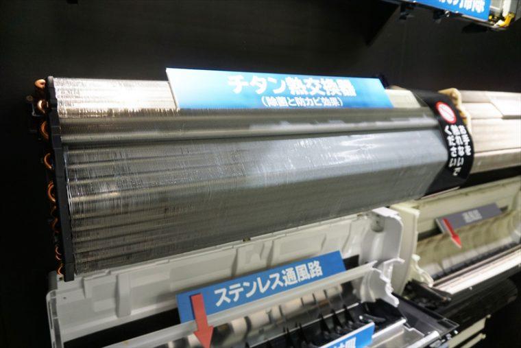 ↑フィルターの奥にあるこの鉄でできたスダレのような部品がフィン