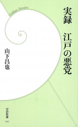 20170908_suzuki02