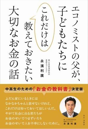 20170908_suzuki03