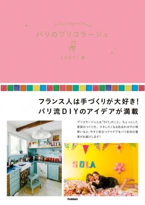 20170908_suzuki04