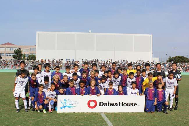 世界最強クラブ「FCバルセロナ」と決勝を戦ったのは「東京都 U-12」。