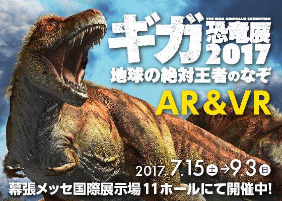 20170908_y-koba8_12