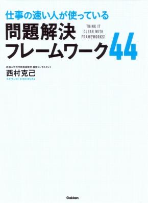 20170908yamauchi01