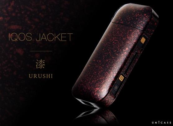↑↑IQOS JACKET 漆/3780円 ●適応デバイス:IQOS 2.4Plus/IQOS 2.4