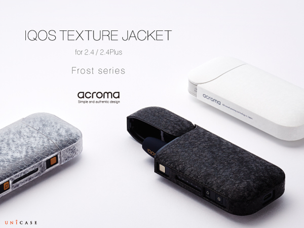 ↑IQOS Texture Jacket Frost/3780円 ●適応デバイス:IQOS 2.4Plus/IQOS 2.4
