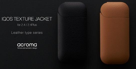 ↑IQOS Texture Jacket Leather/3780円 ●適応デバイス:IQOS 2.4Plus/IQOS 2.4