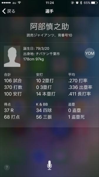 20170911_y-koba2 (6)