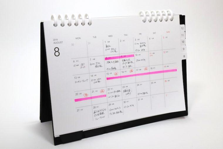↑ソムリエールこだわりのカレンダー用紙は、万年筆で書いても裏抜けせず、フリクションを消す際の摩擦でも波打たない頑丈さがうれしい
