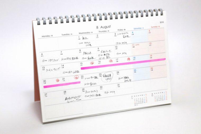 ↑簡単に自立するので、外への持ち出しも楽だ。カレンダー用紙は、カールと同様に頑丈な厚手のもの