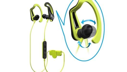 とにかく耳から外れにくい! 特許技術「3D Active Fit」を採用したパイオニアのスポーツイヤホン