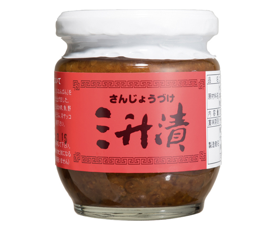 20170912-yamauchi_1