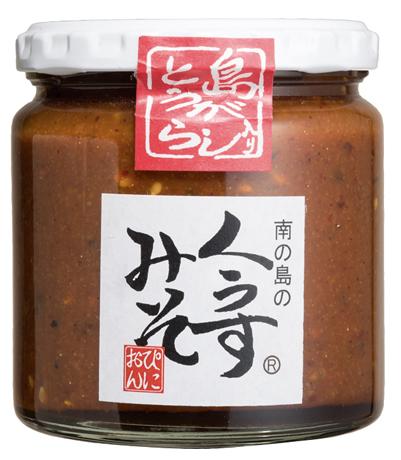 20170912-yamauchi_2