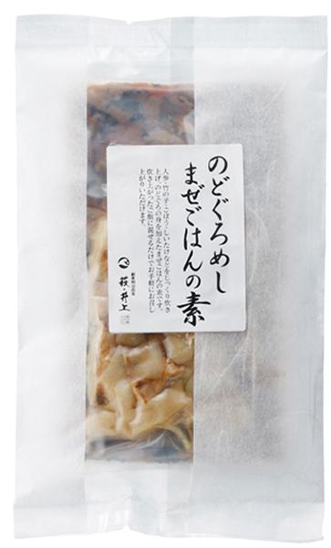 20170912-yamauchi_3