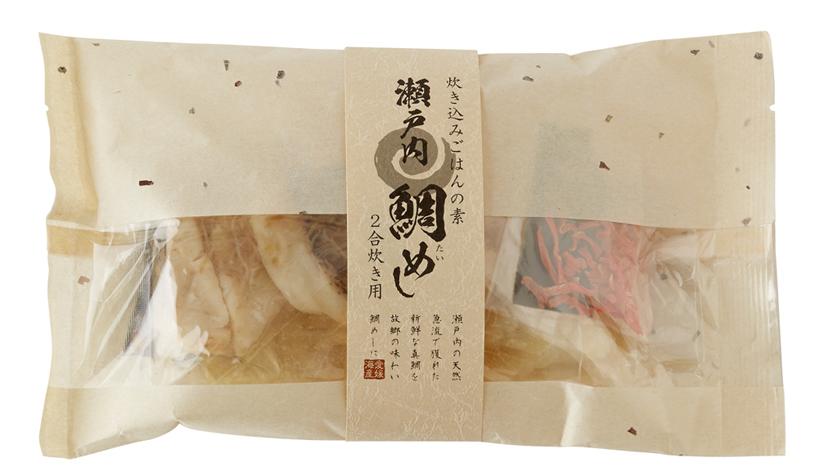 20170912-yamauchi_4