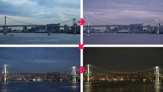刻々と変化する様が感動的! 写真をつなぎ合わせる 「タイムラプス動画」を専用機能ナシで撮る方法