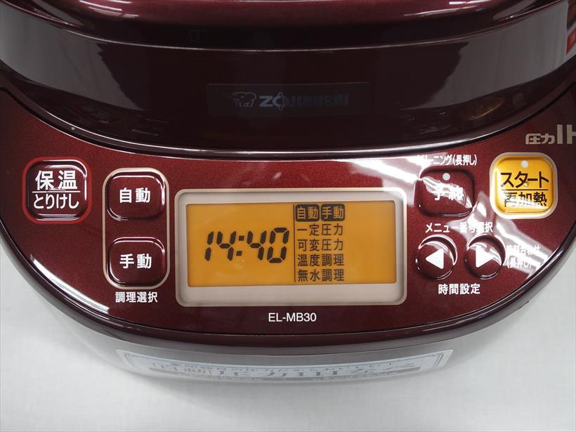 ↑自動のボタンを押して、調理の種類を選択したり、メニュー番号を選択してから、スタートボタンを押すだけの簡単操作。ボタンも大きくわかりやすい