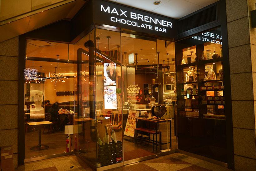 ↑国内は東京、大阪、千葉、名古屋に計6店舗あるマックスブレナー。写真は東京・広尾プラザ店の外観