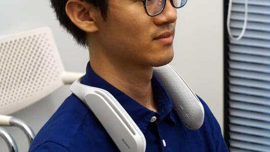 これはソニーの新発明! 音を肌で体感できる新感覚のウェアラブルスピーカー「SRS-WS1」