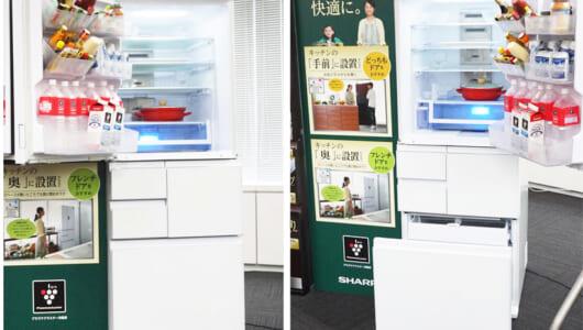 この大容量で「どっちもドア」はすんごい快挙! 触れるだけで左右に開く冷蔵庫「メガフリーザー」新モデル