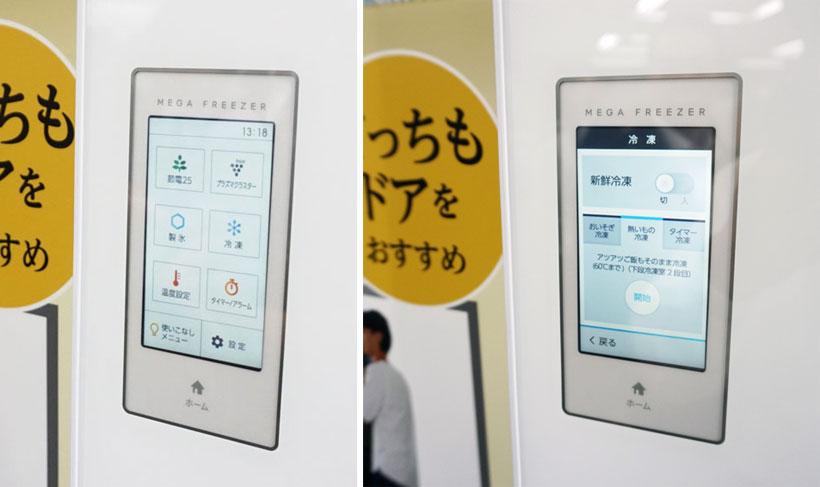 ↑どっちもドアタイプのSJ-WX55D/WX50Dに搭載の液晶ディスプレイ(左)。プラズマクラスターのOn/Offのほか、まだ炊き立てのアツアツご飯を冷凍したいときは、冷凍室の「熱いもの冷凍」を設定できます(右)