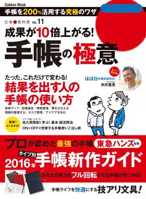 20170914_suzuki_7