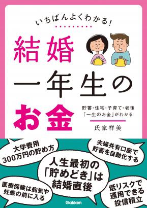 20170914_suzuki_9
