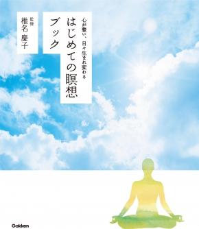 20170914yamauchi02
