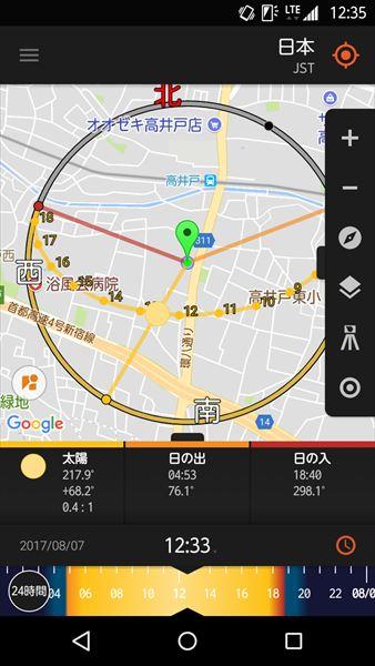 ↑「マップビュー」では、GPSで得た現在地のほか、検索で任意の場所の指定もできる
