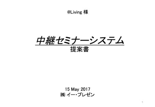 20170915_suzuki_2