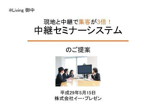 20170915_suzuki_5
